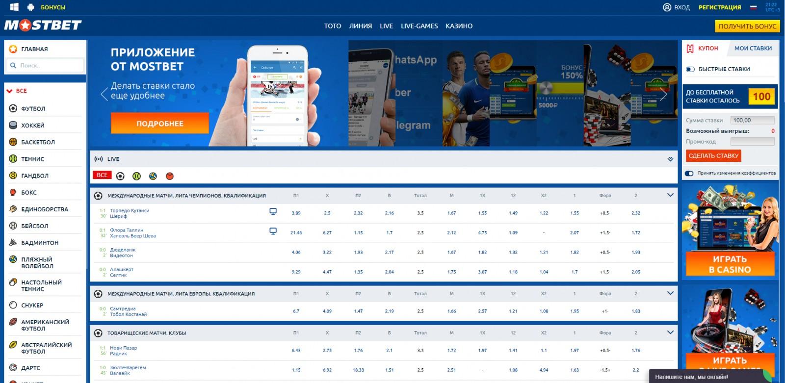 mostbet-website.png